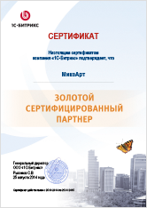 заказать сайт, разработка сайтов Воронеж, разработка веб сайта, миксарт