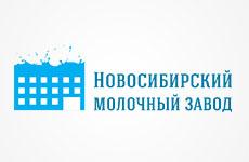 Новосибирский молочный завод